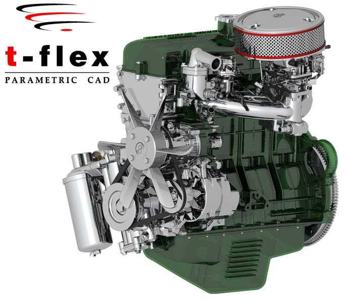 TFlex Parametric CAD