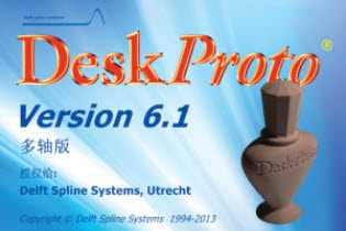 Nuova versione DeskProto BETA 6.1