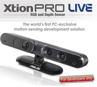 Sensore Asus Xtion Pro Live