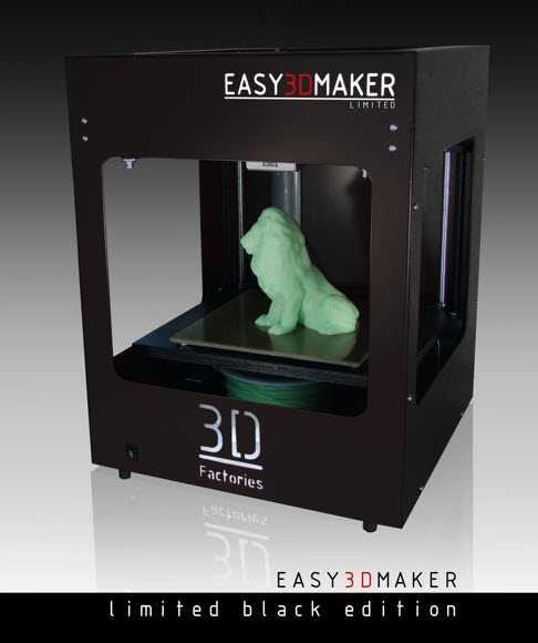 Easy3DMaker