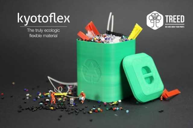 Kyotoflex-PLA-treeD-filaments-640x426