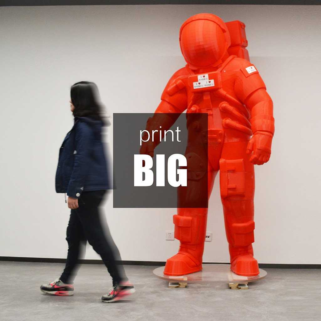 print_big_1024x1024