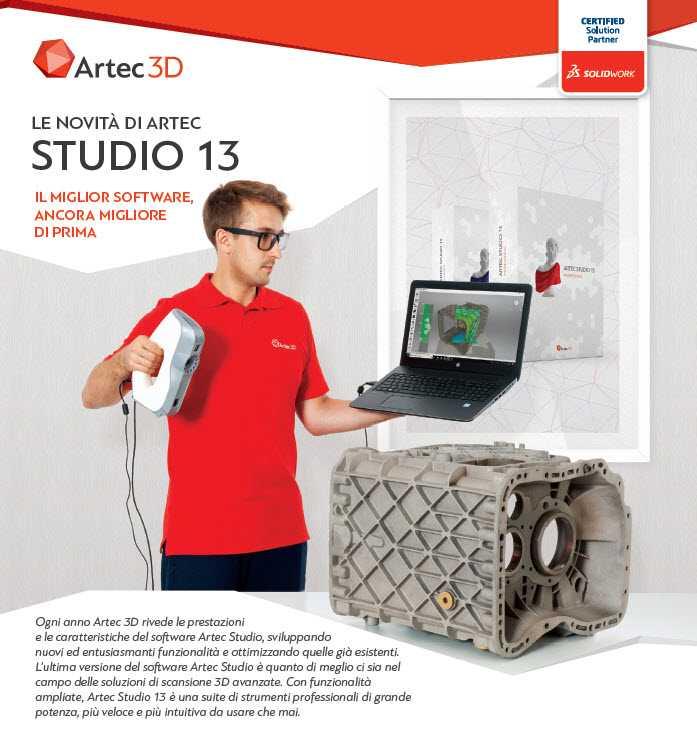 Artec Studio 13