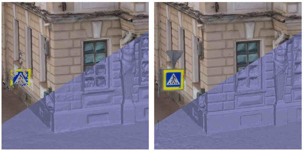 Metashape: la nuova frontiera della fotogrammetria